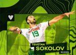 """Цецо Соколов: """"Мечтая за олимпийската титла!"""" 5"""