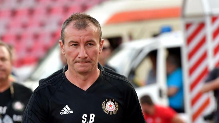 Стамен Белчев: Нагласата ни е единствено за победа срещу БАТЕ 15