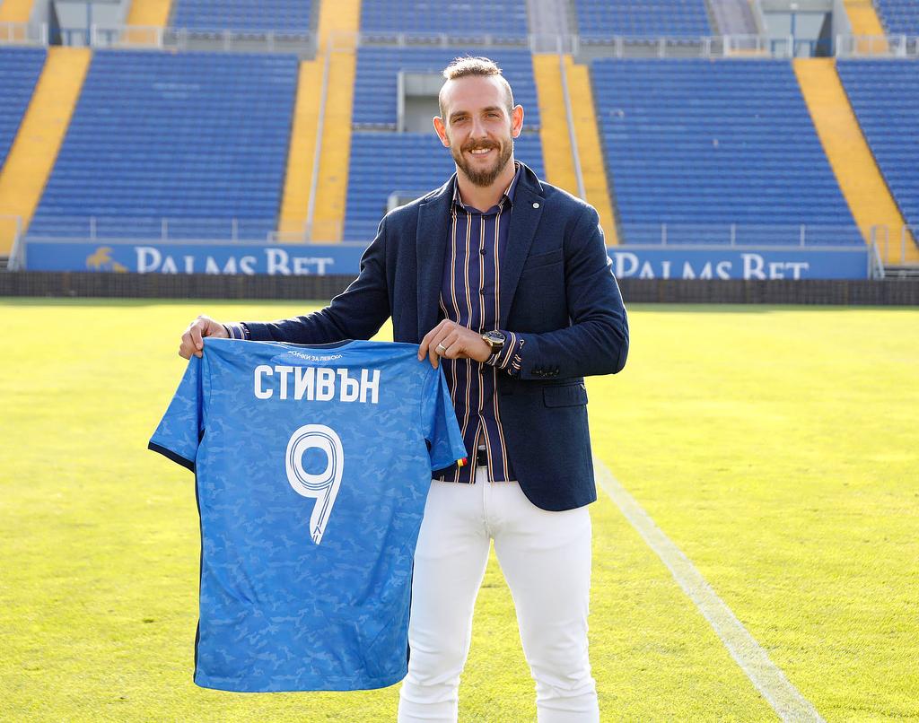 Официално: Стивън Петков е играч на Левски 1