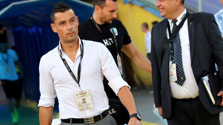 Томаш се завръща в Етър 1