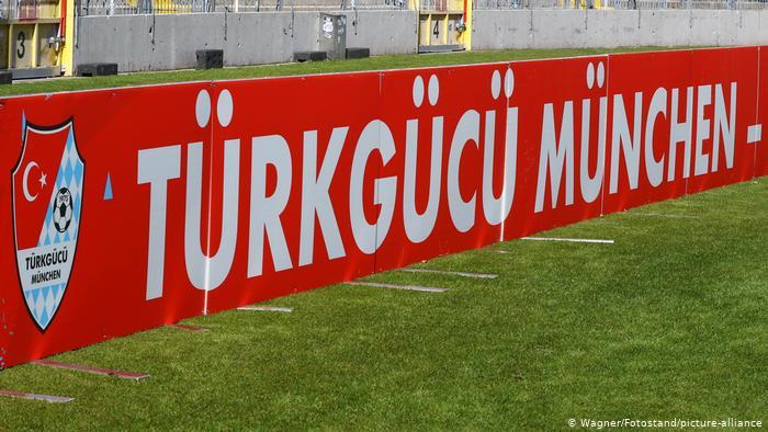 Имигрантски клуб от Мюнхен пише история 1