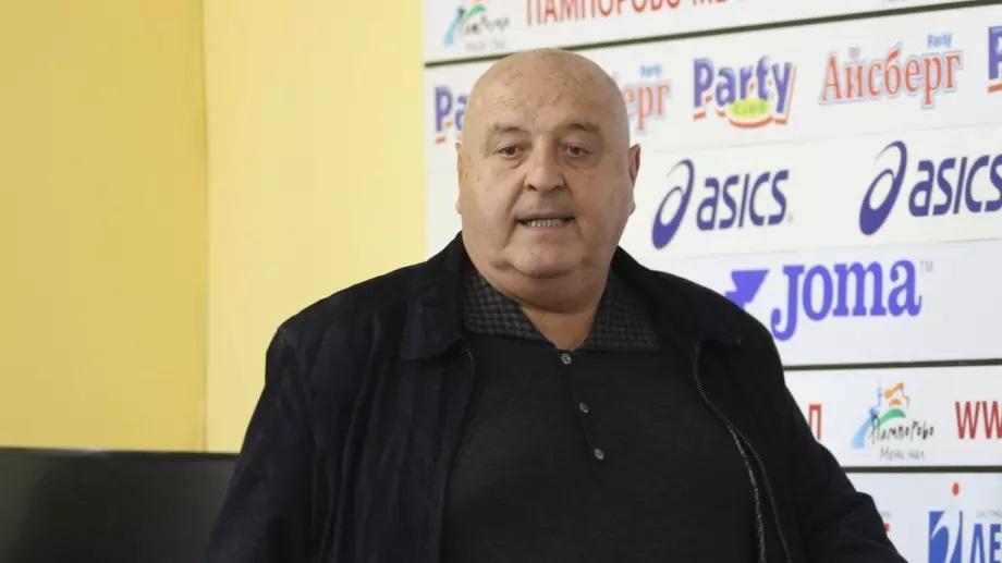 Венци Стефанов посочи правилния път за националния отбор 1