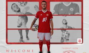 ОФИЦИАЛНО: Вион вече е играч на ЦСКА София
