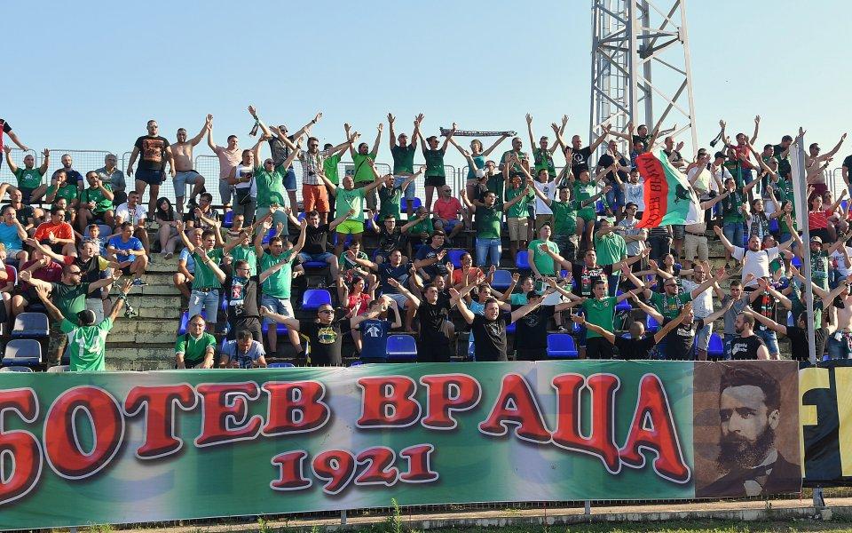 Кметът на Враца призова за подкрепа в Дербито на северозапада 1