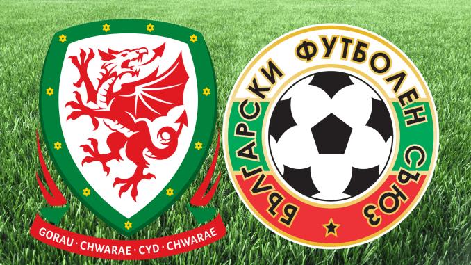 Уелс - България, 26 години след фамозното воле на Тунката 1