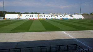 """Правят стадиона на Локо (Пловдив) като """"Анфийлд"""""""