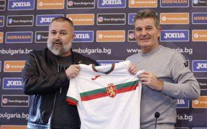 България ще премери сили със Словакия и Русия