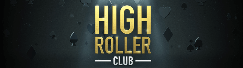 PokerStars - Мнение и Оценка 2